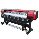 s7000 1.9 մ roll roll գլորում փափուկ ֆիլմի uv led Թվային inkjet printer
