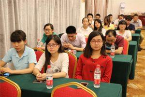 Խմբային հանդիպում Wanxuan Garden Hotel- ում, 2015 2